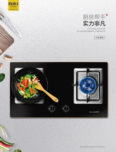 厨卫电器招商电器行业革命性的突破