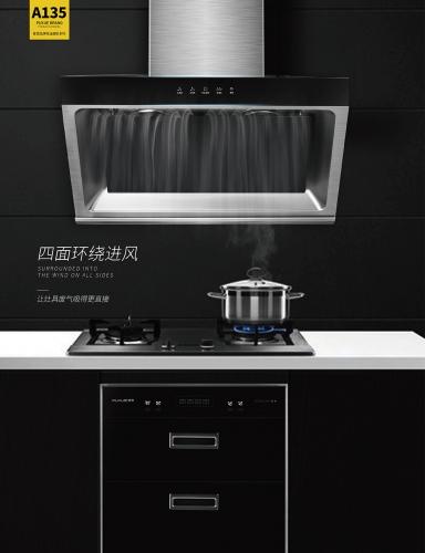 普雪教你如何入手最适合自己厨房电器