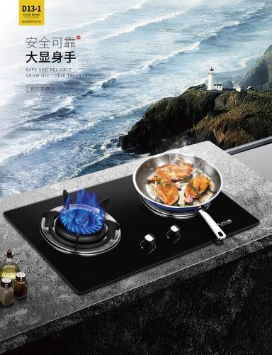细说诞生集成厨卫电器新行业的原因