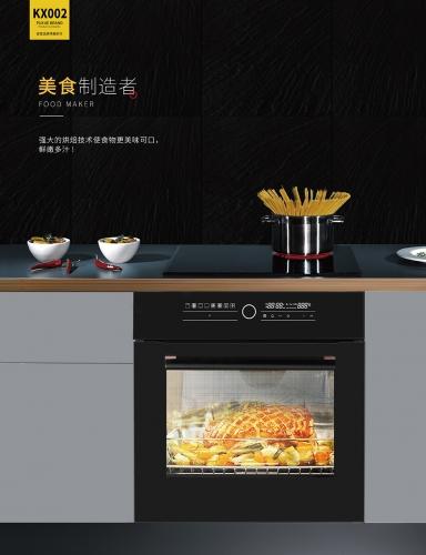 烤箱 KX002