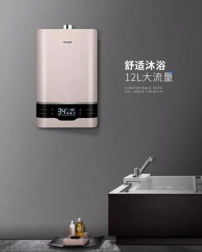 热水器J117